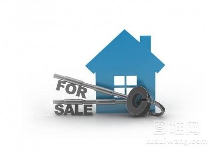 出售房屋关键概念