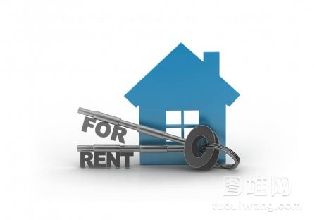 出租房屋关键概念