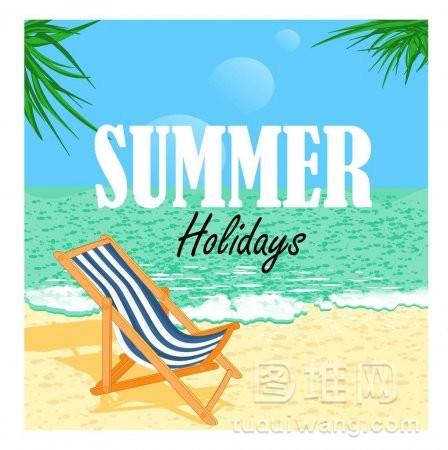 我可爱的暑假
