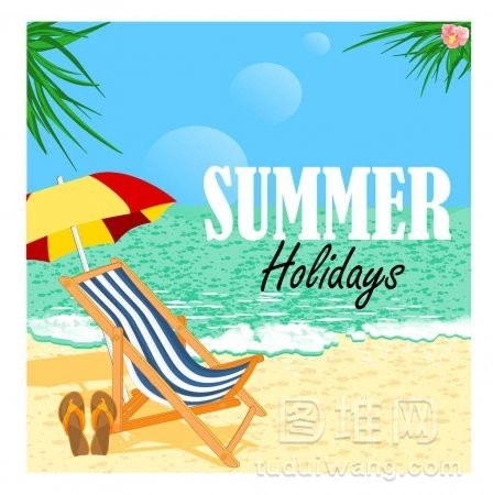 暑假和暑假的象征