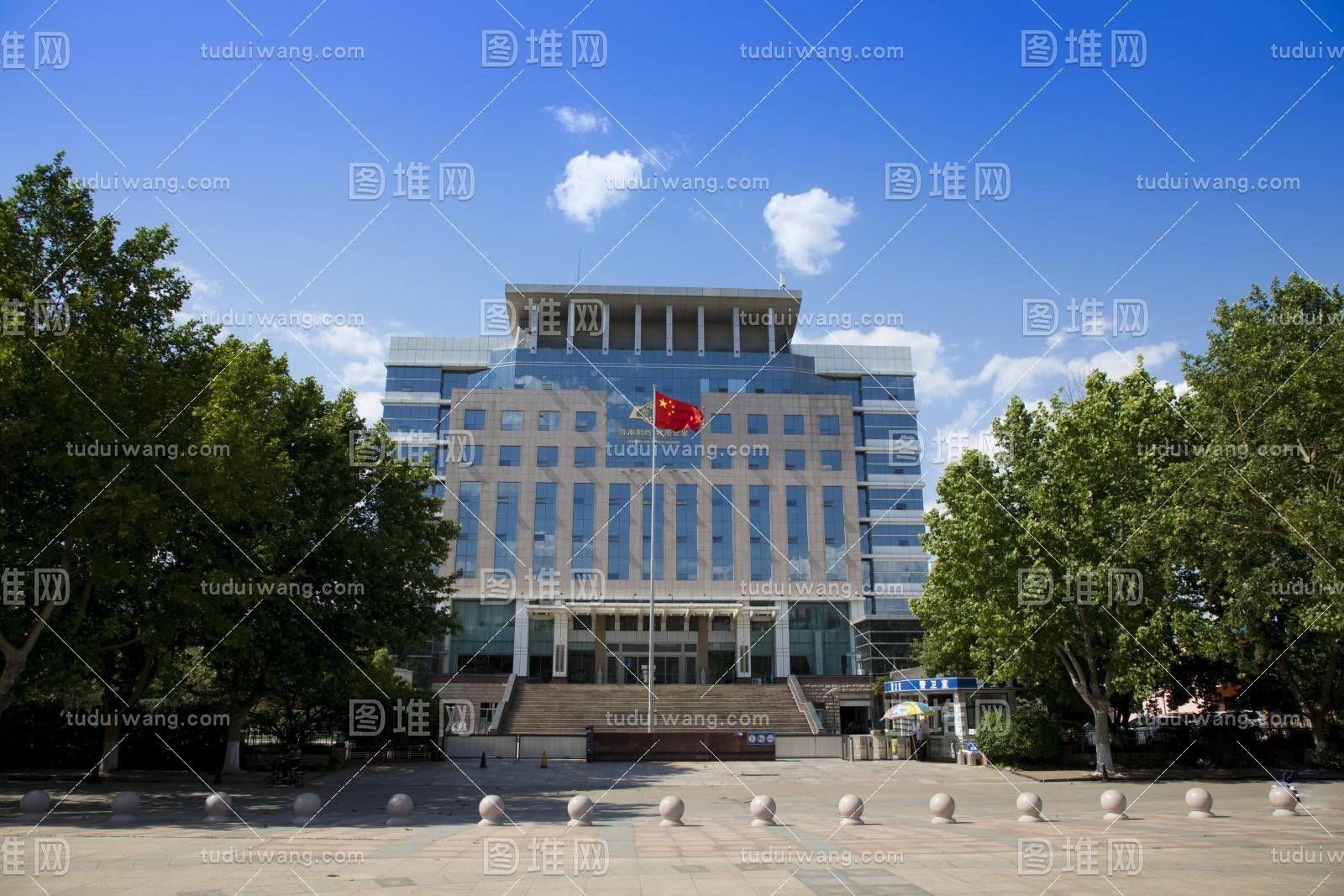 鲁南制药集团股份有限公司办公楼